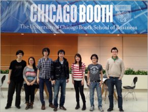 University of Chicago-Booth